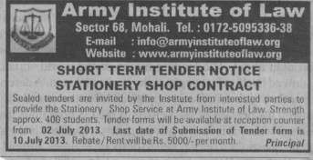 Stationary shop (Army Institute of Law)
