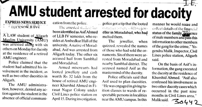 AMU student arrested for dacoity (Aligarh Muslim University (AMU))