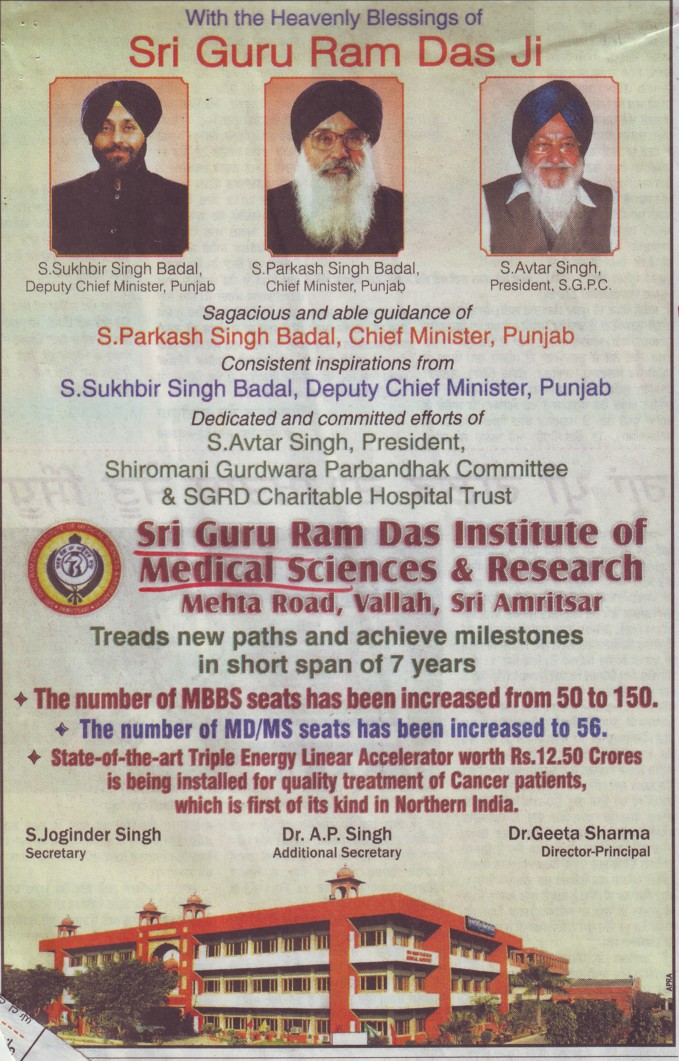 Achieve milestones in short span of 7 years (Sri Guru Ram Das Institute of Medical Sciences and Research)