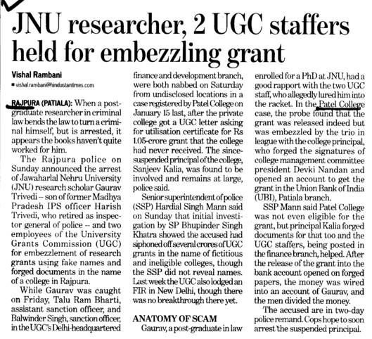 JNU researcher, 2 UGC staffers held for embezzling grant (Patel Memorial National College)