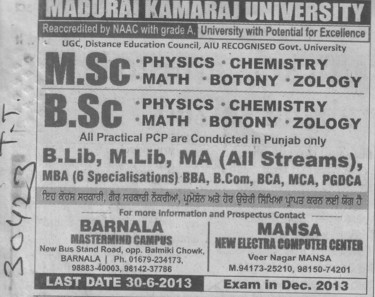 BSc and MSC (Madurai Kamaraj University)