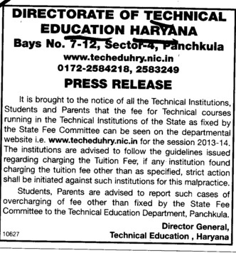 Press release for Technical courses (Directorate of Technical Education Haryana)