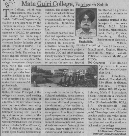 Director Principal Dr Jatinder Singh speaks on Mata Gujri College (Mata Gujri College)