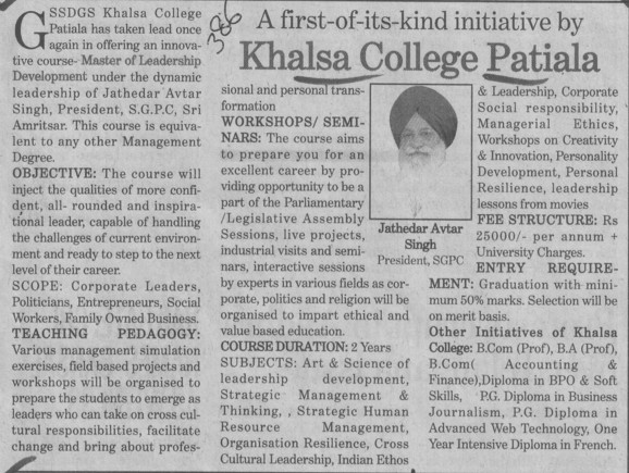 President Jathedar Avtar Singh speaks on Khalsa College (Khalsa College)