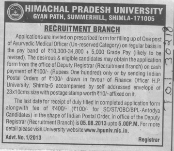 Ayurvedic Medical Officer (Himachal Pradesh University)