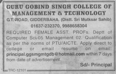 Female Asstt Professor (Guru Gobind Singh College of Management and Technology)