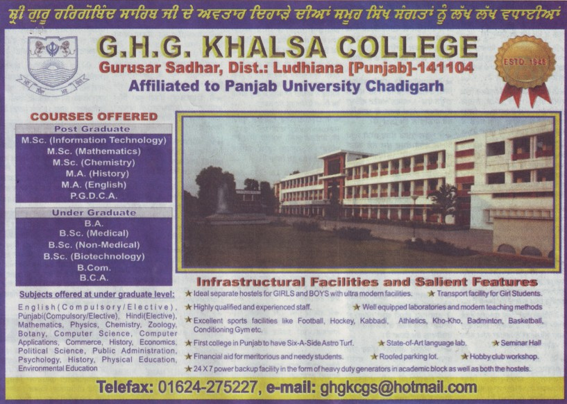 MSc in Maths and PGDCA (GHG Khalsa College)