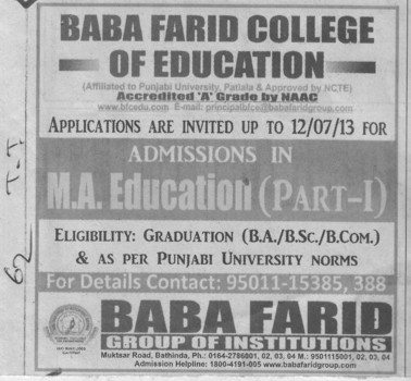 MA in Education (Baba Farid College of Education Deon)