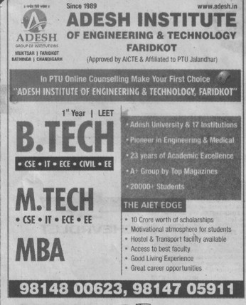 BTech and MBA (Adesh Institute of Engineering and Technology (AIET))