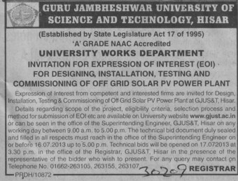 Installation of Solar Power Plant (Guru Jambheshwar University of Science and Technology (GJUST))