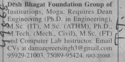 Dean for PhD (Desh Bhagat Foundation Group of Institute)