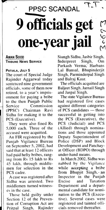 9 officials get one year jail (Punjab Public Service Commission (PPSC))
