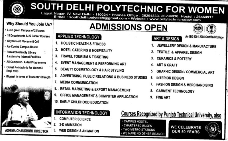 Jewellery design and manufacturing course (South Delhi Polytechnic for Women)