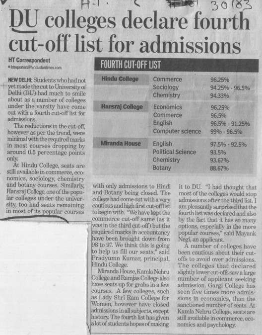 DU colleges declare 4th cut off list for admission (Delhi University)