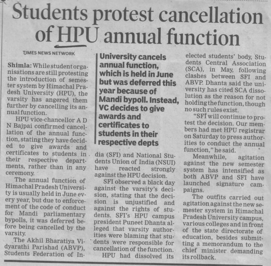Students protest cancellation of HPU annual function (Himachal Pradesh University)