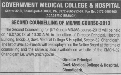 2nd counselling of MD and MS (Government Medical College and Hospital (Sector 32))