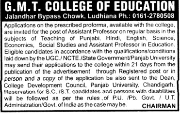 Asstt Professor in social studies (GMT College of Education)