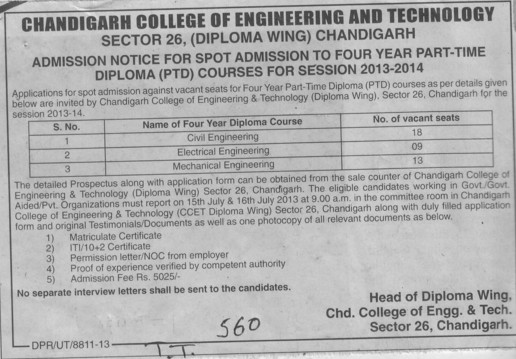Diploma in civil engg (Chandigarh College of Engineering and Technology (CCET))