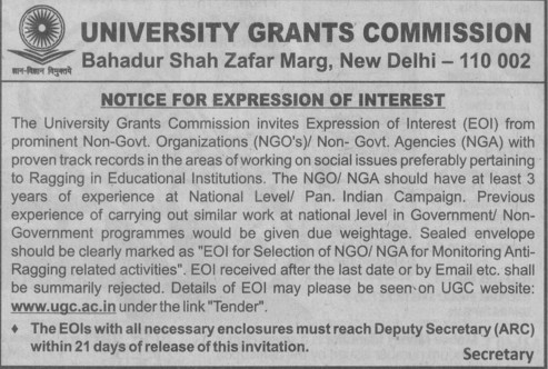 NGOs and NGA (University Grants Commission (UGC))