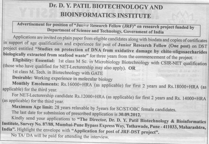 Junior Research Fellow (Dr DY Patil Biotechnology and Bioinformatics Institute)