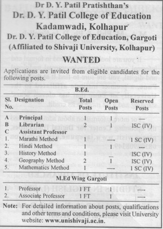 Principal and Librarian (Dr DY Patil College of Education Karveer)