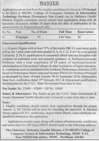 Principal (MGMs College of Computer Science and Institute Technology)