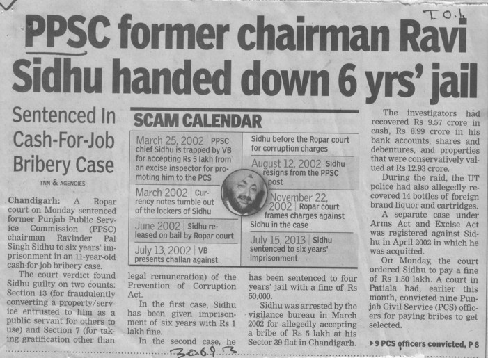 PPSC former chairman Ravi Sidhu handed down 6 yrs jail (Punjab Public Service Commission (PPSC))