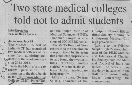 2 state medical colleges told not to admit students (Chintpurni Medical College and Hospital)