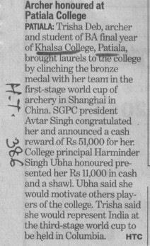 Archer honoured at Patiala College (Khalsa College)