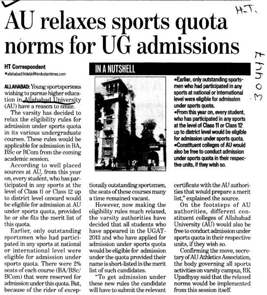 AU relaxes sports quota norms for UG admission (University of Allahabad)