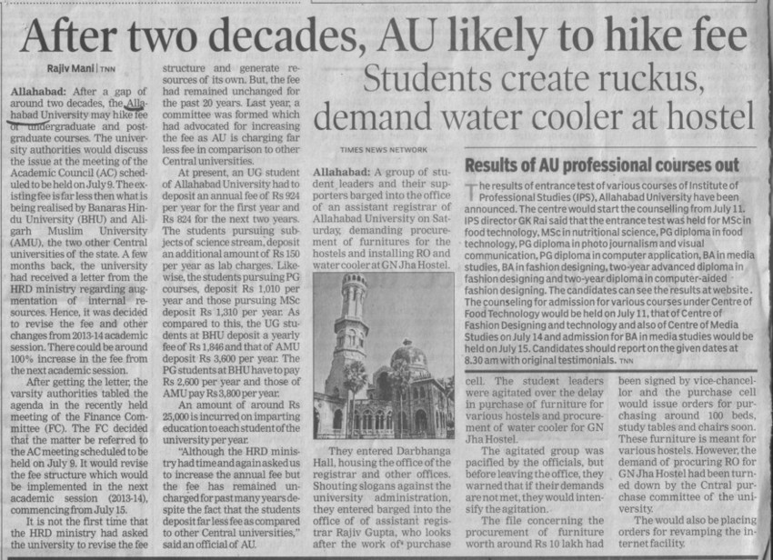 After 2 decades, AU likely to hike fee (University of Allahabad)