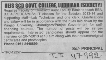 Guest Faculty Lecturer (SCD Govt College)