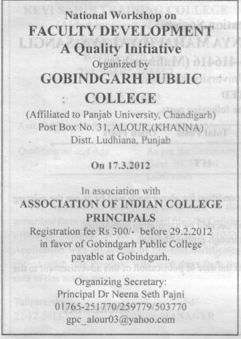 National Workshop on Faculty Development (Gobindgarh Public College (GPC))