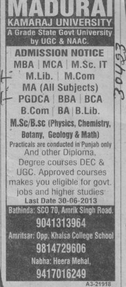 MBA, MCA and MCom (Madurai Kamaraj University)