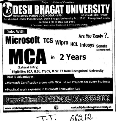 MCA course (Desh Bhagat University)