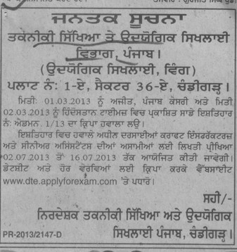Senior Asstt (Punjab State Board of Technical Education (PSBTE) and Industrial Training)