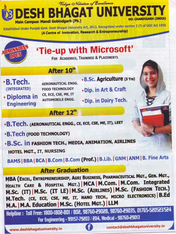 BSc in Fashion Technology (Desh Bhagat University)