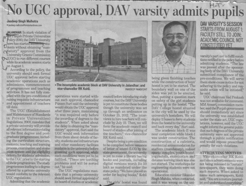 No UGC approval, DAV varsity admits pupils (DAV University)