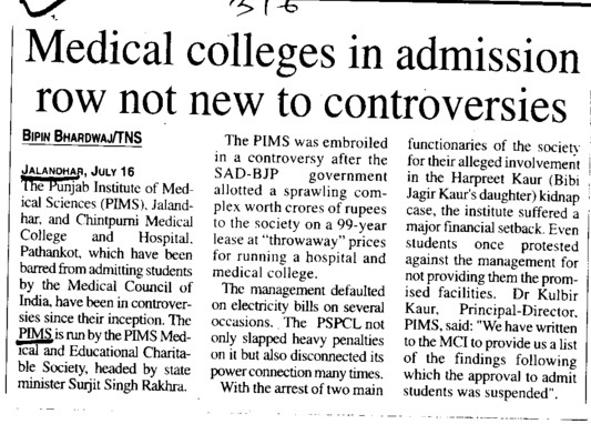 Medical College in admission row not new to controversies (Punjab Institute of Medical Sciences (PIMS))