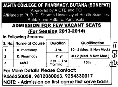 B Pharmacy and DMLT (Janta College of Pharmacy Butana)