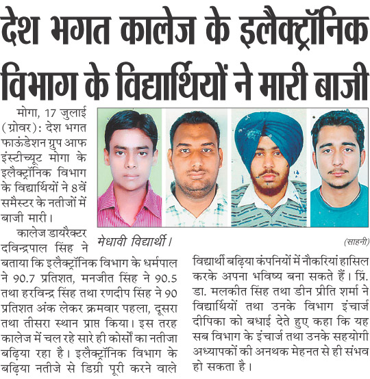 Manjeet Singh done top in BTech (Desh Bhagat Foundation Group of Institute)