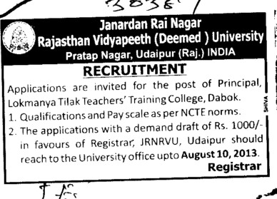 Janardan Rai Nagar Rajasthan Vidyapeeth (Deemed-to-be ...