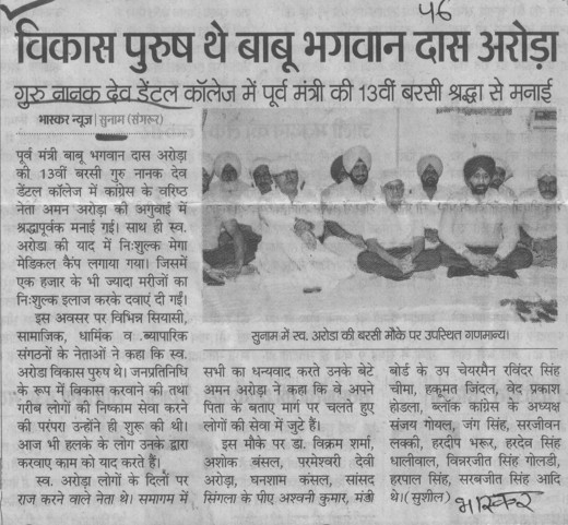 Vikas purush the Babu Bhagwan Dass Arora (Guru Nanak Dev Dental College)
