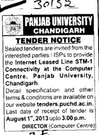 Internet Lease Line (Panjab University)