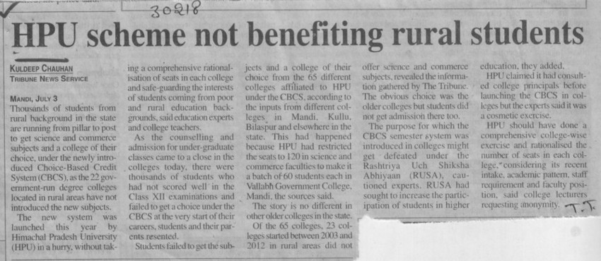 HPU scheme not benefiting rural students (Himachal Pradesh University)
