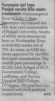 Ferozepur girl tops PU BSc exam (RSD College)