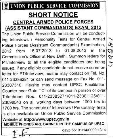 Asstt Commandants exam 2012 (Union Public Service Commission (UPSC))