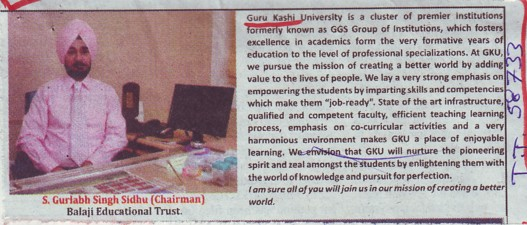 Chairman Gurlabh Singh Sidhu speaks on GKU (Guru Kashi University)