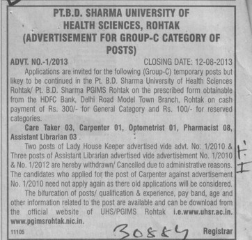 Care Taker, Asstt Librarian and Optometrist (Pt BD Sharma University of Health Sciences (BDSUHS))