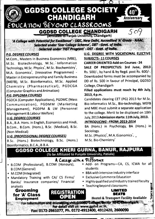 MSc in Biotechnology (GGDSD College)